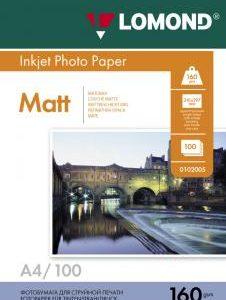Матовая бумага Lomond A4 160 г/м2 100 листов