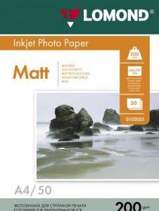 Матовая бумага Lomond 200 г/м2 А4 50 листов