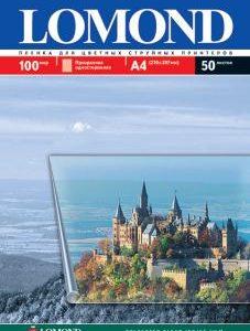 Прозрачная пленка для струйных принтеров А3 50л