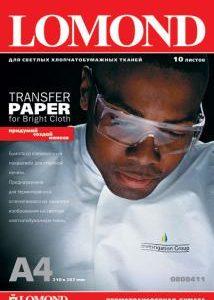 Термотрансферная бумага для светлых тканей А4