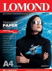 Термотрансферная бумага Lomond на тёмную ткань