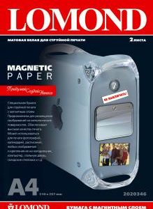 Магнитная фотобумага Lomond матовая