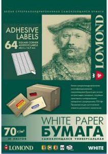 Самоклеящаяся бумага Lomond 64 деления 50л.