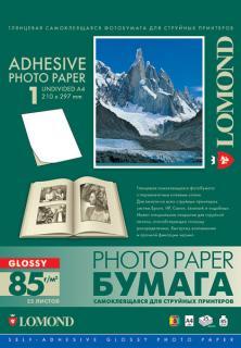 Глянцевая самоклеящаяся бумага Lomond А4 25 листов