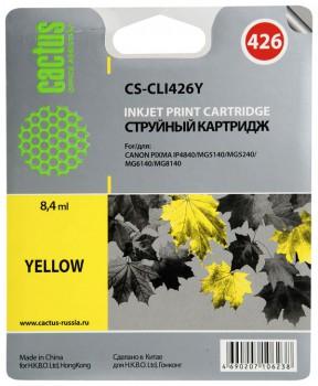 Совместимый картридж CLI-426 желтый для Canon