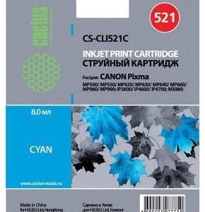 Картридж Canon CLI-521 голубой аналог MP540 MP550