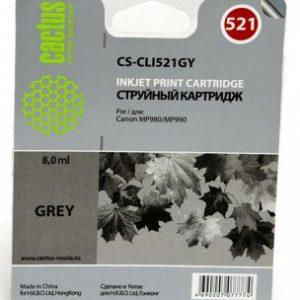 CS-CLI521GY