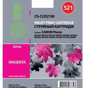Картридж Canon CLI-521 аналог