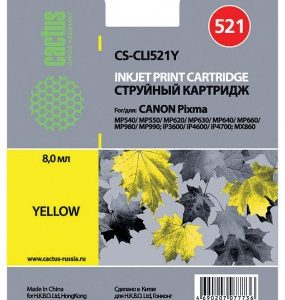 Картридж Canon CLI-521 Y аналог