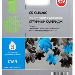 Картридж CLI-526 в принтер Canon голубой аналог
