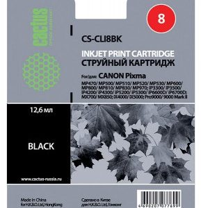 Картридж CLI-8BK в Canon iP5200 iP5300 MP530 MP600