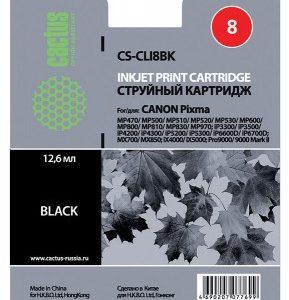 CS-CLI8BK