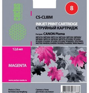 CS-CLI8M