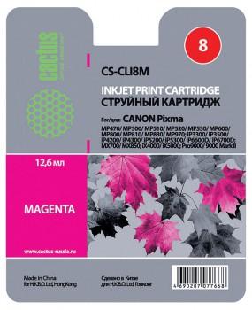 Картридж CLI-8M в Canon iX4000 iX5000 MP810 MP830