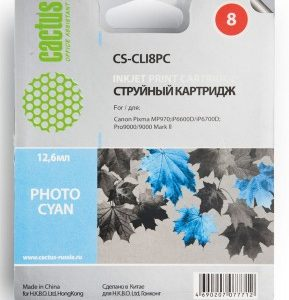 Картридж CLI-8PC для Canon ip6600 iP6700 MP970