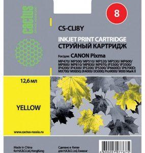 CS-CLI8Y
