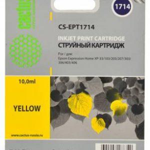 CS-EPT1714