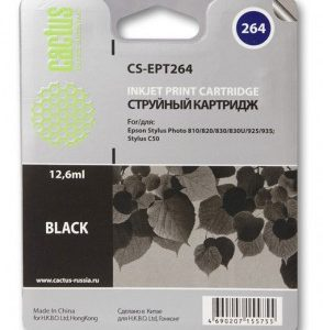 CS-EPT264
