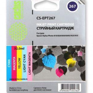CS-EPT267