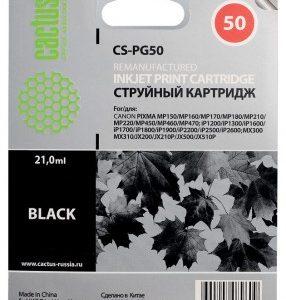 CS-PG50