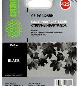 Картридж PGI-425 аналог в принтер Canon iP4840