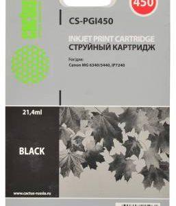 Картридж для Canon PGI-450 Cactus черный