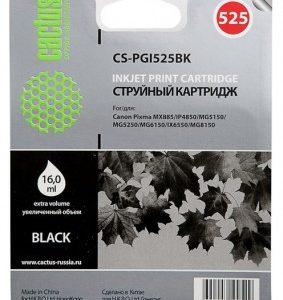 Картридж для Canon PGI-525Bk Cactus черный