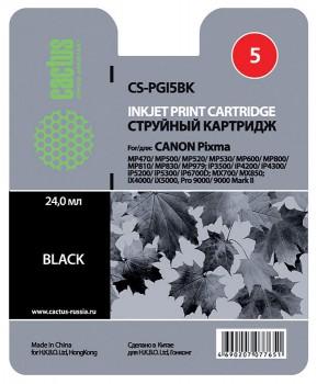 Картридж PGI-5BK для Canon iP4200 iP4300 MP510 MP520