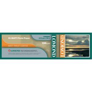 Рулонная бумага Lomond 120 г/м2 610 мм матовая