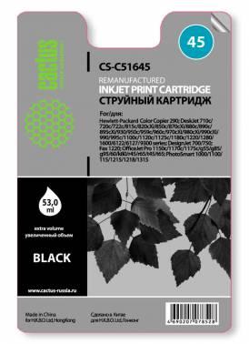 Совместимый картридж HP 45 51645 черный 42 мл