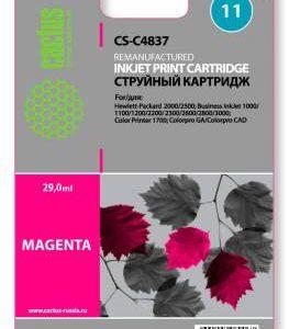 Совместимый картридж HP 11 C4837 пурпурный