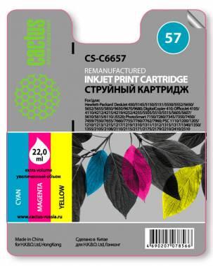 Совместимый картридж HP 57 C6657 цветной