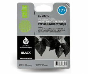 Картридж HP 177 XL C8719 черный