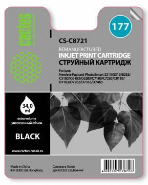 Картридж HP 177 черный C8721