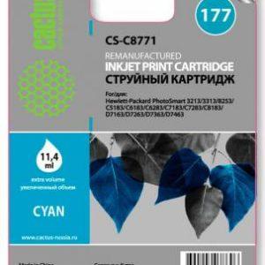 Совместимый картридж HP 177 C8771 аналог C5183
