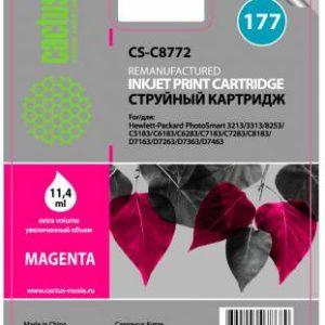 Картридж HP 177 аналог пурпурный C5173 C5183 6283