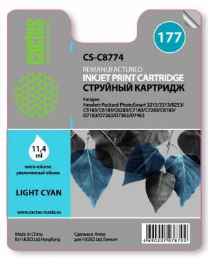 Картридж аналог HP 177 для C5183 C6183 C6283