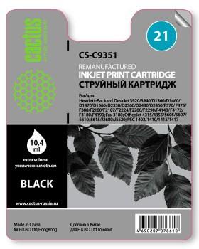Картридж HP 21 C9351 черный