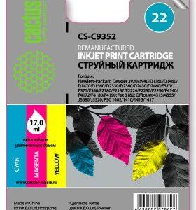 Совместимый цветной картридж HP 22 C9352