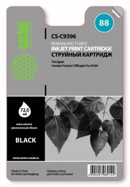 Картридж аналог HP 88 черный принтер K5400, K550