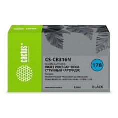 Картридж HP 178 CB316N аналог в C5383 C6383 D5463