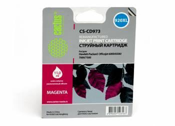 Аналог картриджа HP 920 XL CD973 пурпурный
