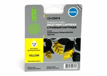 Картридж аналог HP 920XL CD974 OfficeJet 7000 7500