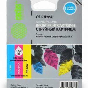 Картридж аналог HP 122 цветной DJ 1050/2050/3000