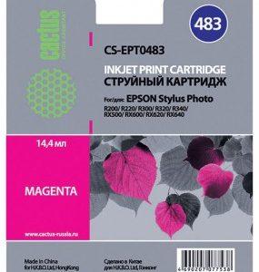 Картридж для Epson R300/R320/R340
