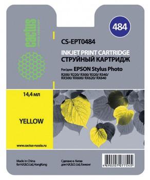 Совместимый картридж для Epson RX500/RX600 желтый