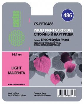 Картридж Epson T0486 аналог в R200/R220/RX640