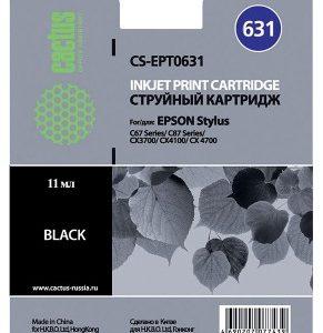 Совместимый картридж Epson T0631 черный