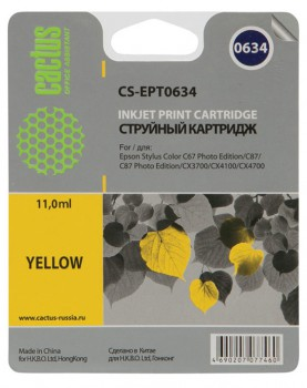 Картридж Epson T0634 аналог