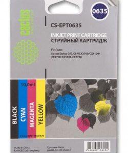 Комплект картриджей Epson T0635